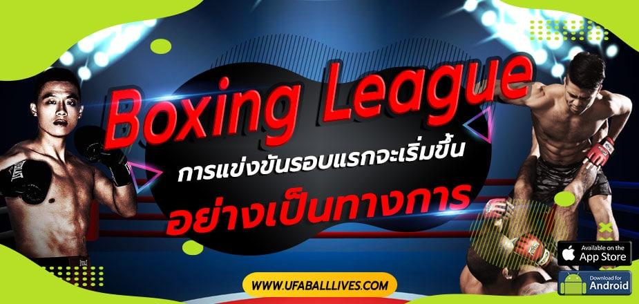 Boxing League